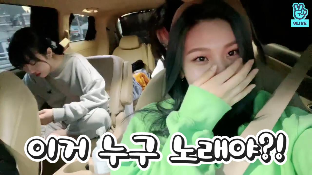 [GFRIEND] 저는 15년부터 이마에 버디라고 써붙이고 다녔다구요💦 (YUJU&SinB&UMJI's K-POP songs party)
