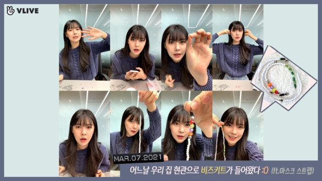 [송주희] 20210307 Song Juhee Kingsland Insta Live (Full Ver.)