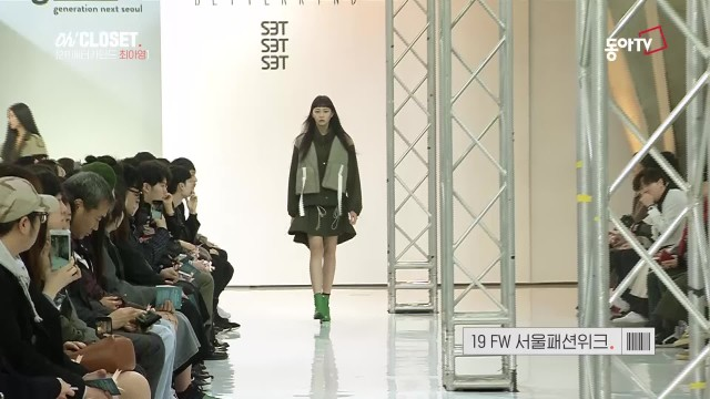 [VVLIVE] 이달의 디자이너_2월 베터카인드 BETTERKIND_SHOW 2부