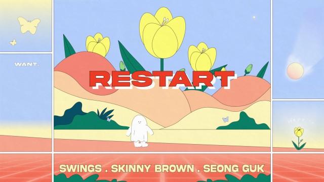 [MV] 성국 - restart (feat. 스윙스, Skinny Brown)