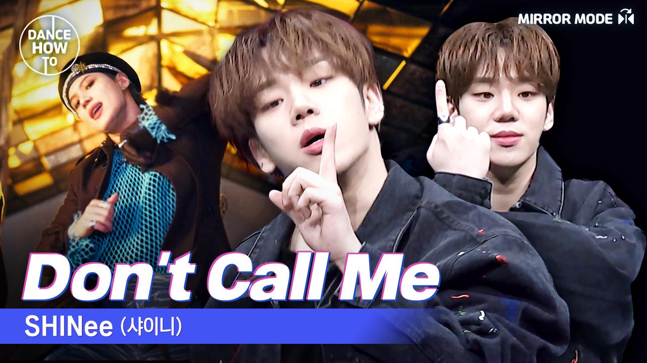 "[Pops in Seoul] Dance How To! Shining SHINee🕺 SHINee's ""Don't Call Me"""