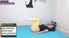 다이어트운동 홈트레이닝 필라테스 리버스크런치로 안빠지는 여자 뱃살 빼는 최고의운동