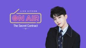 LIVE SITCOM <ON AIR_The secret contract> [Hong Joo Chan & Jeon Ye ji] PACKAGE