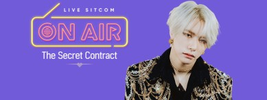 LIVE SITCOM <ON AIR_The secret contract> [Kang Seung Sik & Sandara Park] PACKAGE