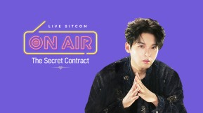 LIVE SITCOM <ON AIR_The secret contract> [RYEOWOOK & Sandara Park] PACKAGE