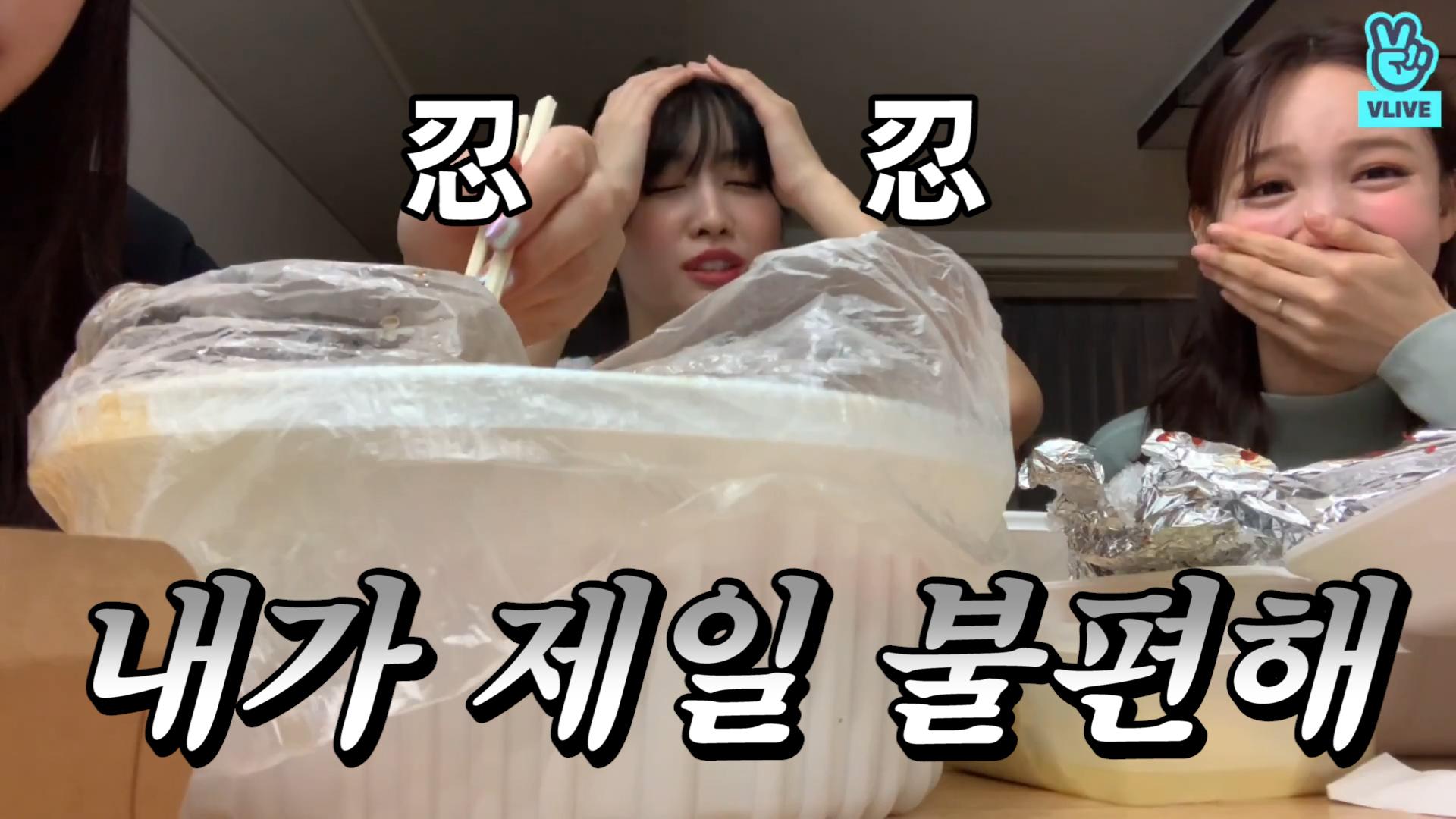 [TWICE] 나모사 in 폭주시간..이 아니라 야식시간~٩(^0^)۶ (NaMoSa's nightsnacktime)