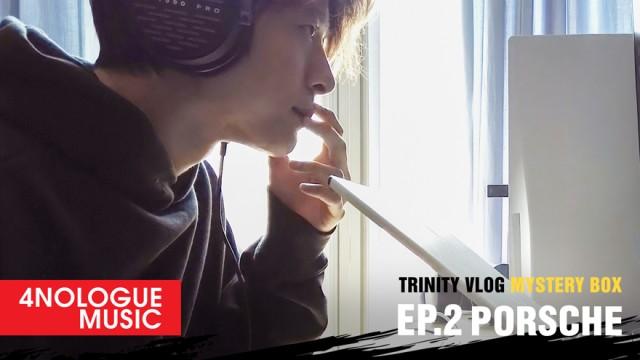 TRINITY VLOG MYSTERY BOX EP.2 | PORSCHE