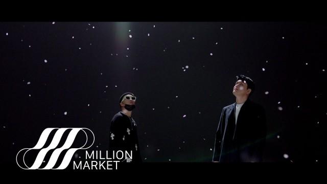 MC MONG MC몽 '물망초 (Feat. 신용재)' MV