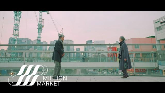 MC MONG MC몽 '물망초 (Feat. 신용재)' MV (Drama Ver.)