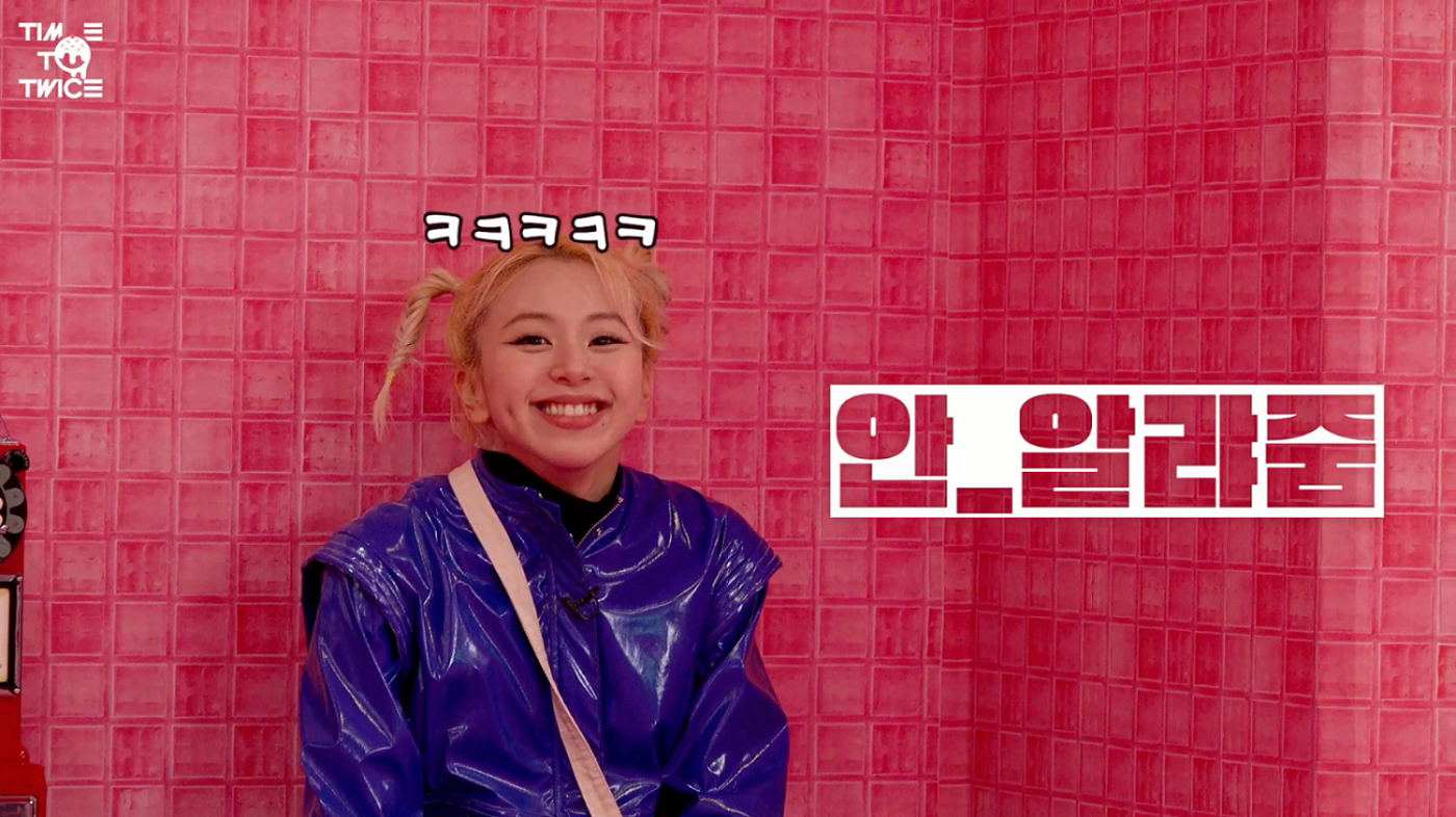 """TWICE REALITY """"TIME TO TWICE"""" TWICE and the Chocolate Factory EP.03"""