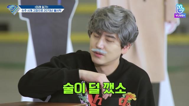 아이템 #9. <우동X체육대회> 비하인드