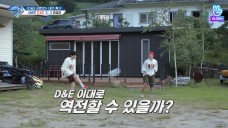 [D&E Returns] Behind the scenes from Camp Song #1. A Foot Volleyball match