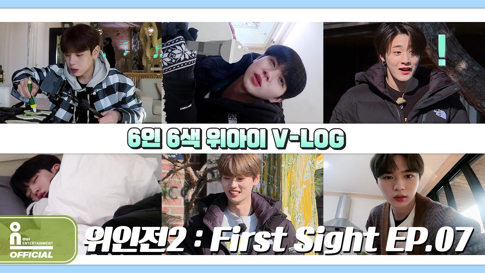 위아이(WEi) - OUI GO UP 2 : First Sight EP.07 l 위인전2 : First Sight 7화
