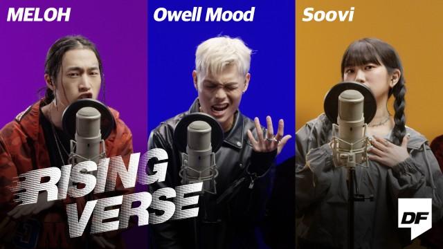 멜로(MELOH), 오웰무드(Owell Mood), 수비(Soovi) | [Rising Verse] 라이징벌스