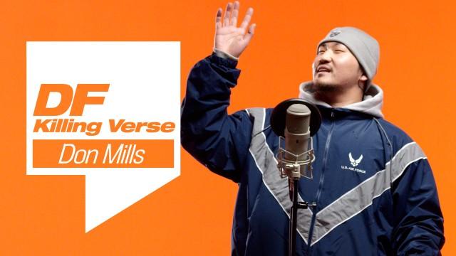 Don Mills(던밀스)의 킬링벌스를 라이브로! | 화합, Ye I Need, Korean Air, 브라더, OKGO2, 미쳤어 등