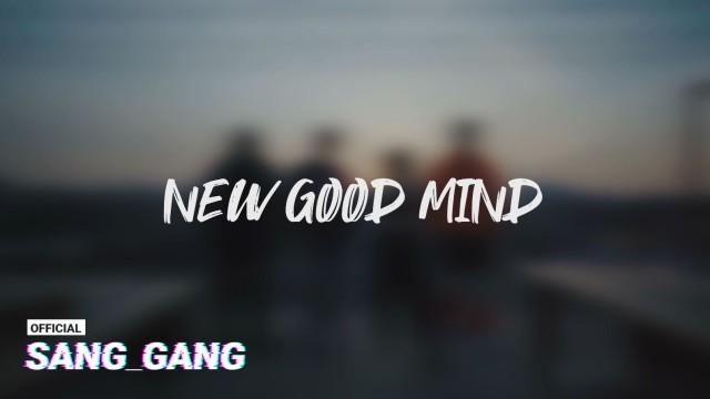 상강(ELLIE)-NEW GOOD MIND (FEAT. Olltii, Marvel.J, Oscar $mith) Official Teaser
