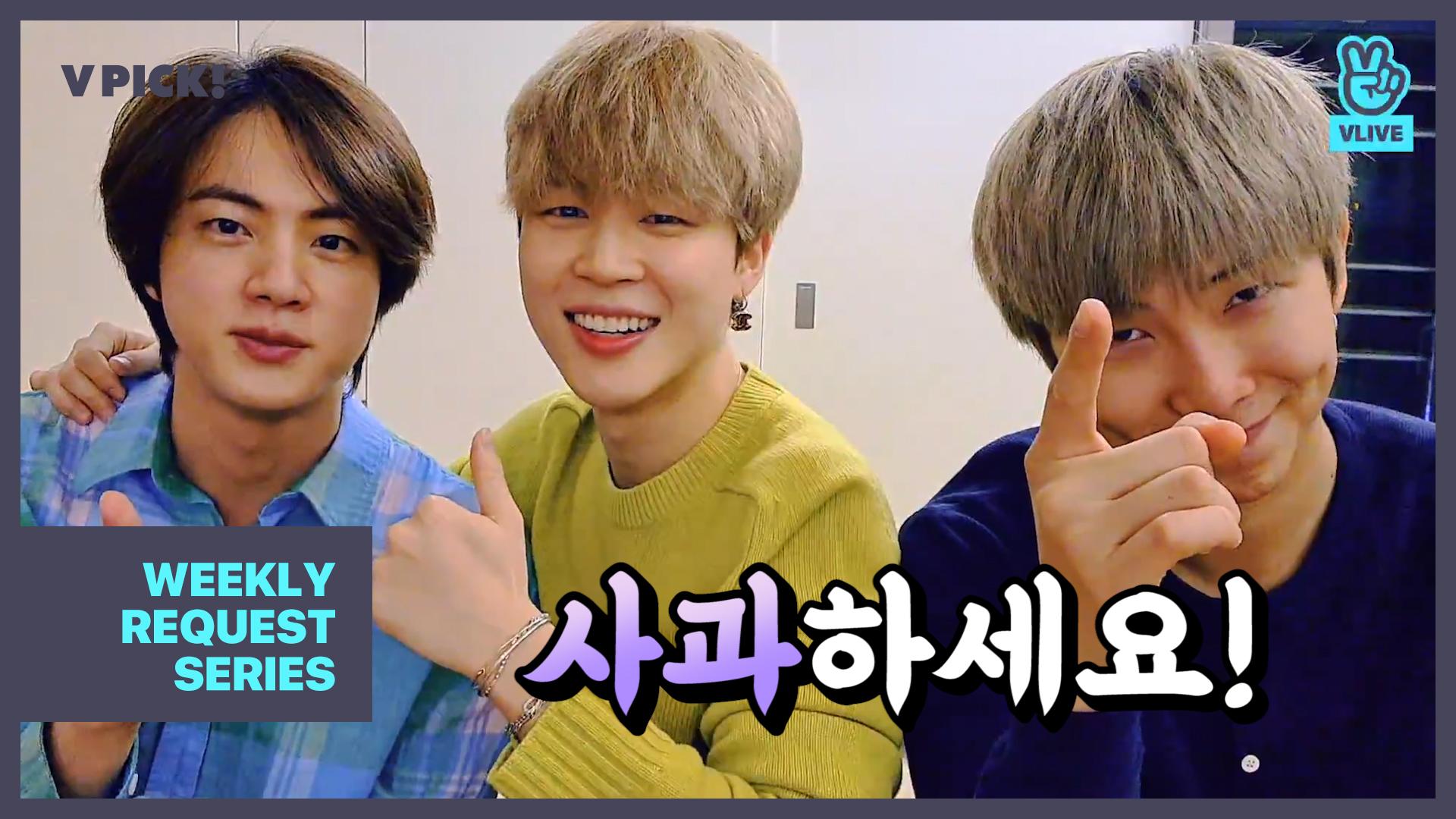 [BTS] 대국민 (사)랑스러움 (과)다 방송 함께해요❣️🍎 (JIN&RM&JIMIN making salad)