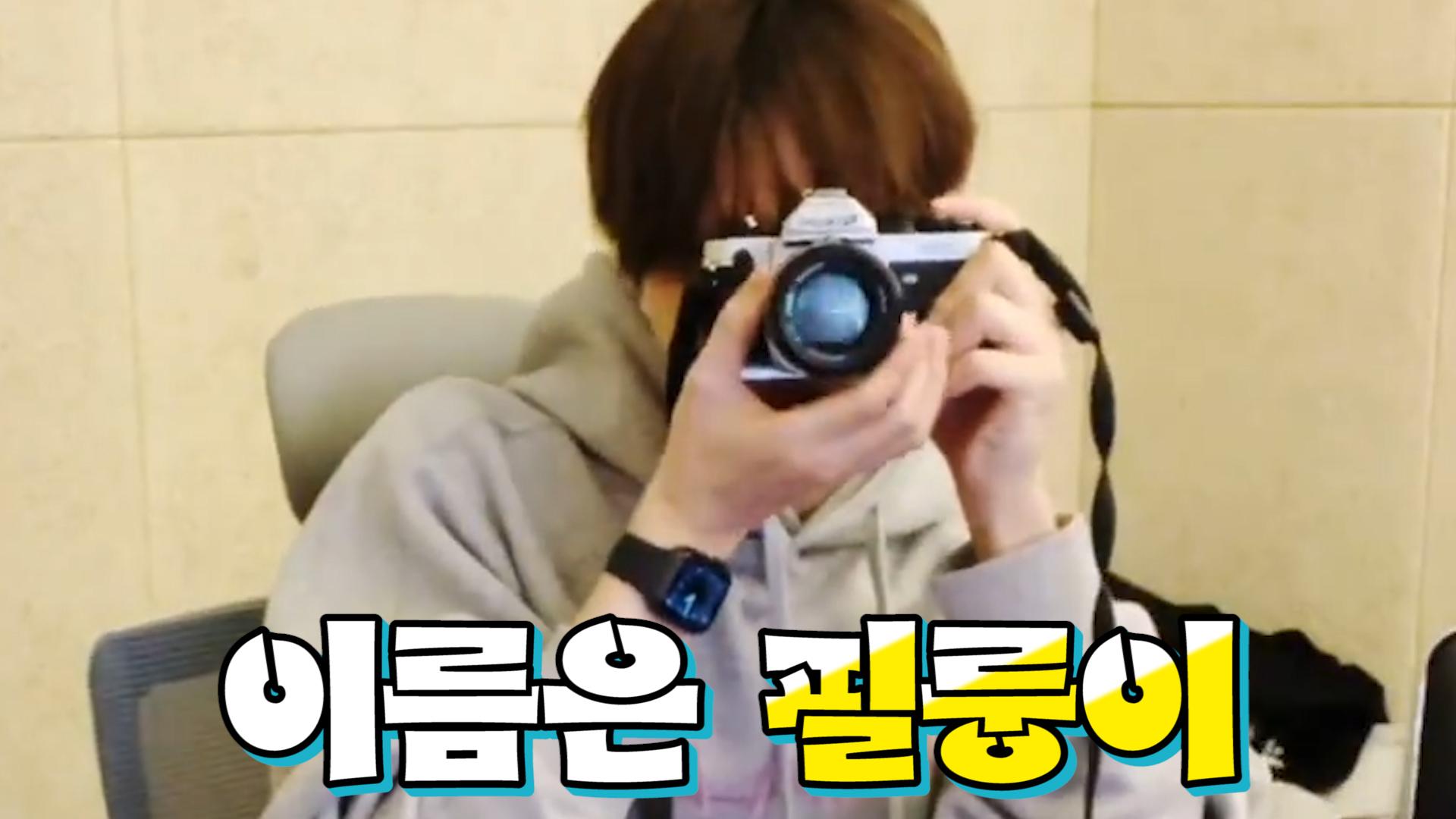 [VICTON] 📸세준이와 필룽이의 여행을 응원해!!(부럽다 필룽아) (SEJUN introducing his camera)