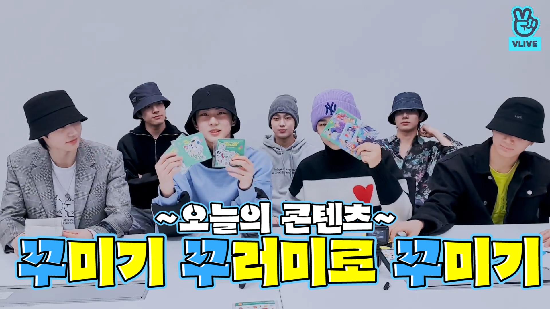 [ENHYPEN] 🌟트렌드를 만드는🌟 엔하이픈의 꾸꾸 공작소 (ENHYPEN decorating their photo)