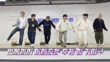 Run BTS! 2021 - EP.134
