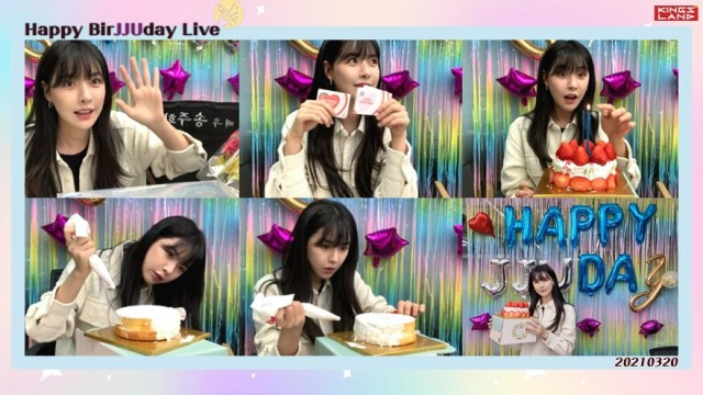 [송주희] 20210320 Happy BirJJUday♥ Kingsland Insta Live (Full Ver.)
