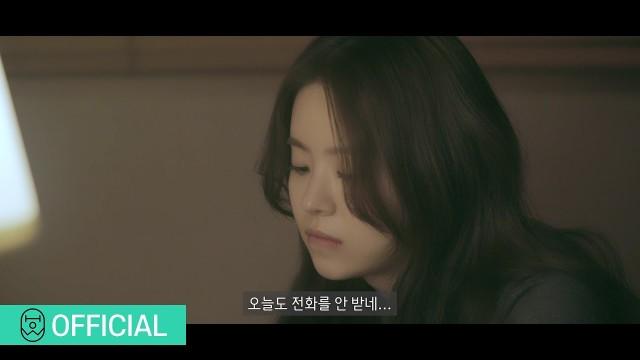 미유(Mew) - 잠수이별(Ghosting) Music Drama Part.1
