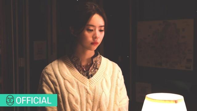 [Lyric] 미유(Mew) - 잠수이별(Ghosting) Lyric Video