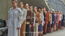 르이(LEYII) | Fall/Winter 2021 | 서울패션위크(SEOUL FASHION WEEK)