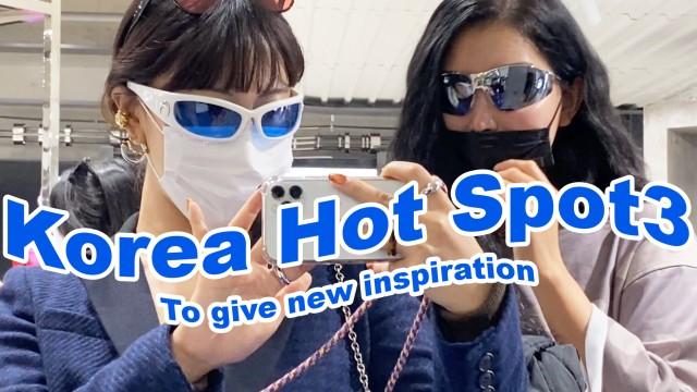 주말 갈만한 핫스팟 💜  알맹상점,하우스도산, 도산디어달리아 l korea travel hotsopt 3