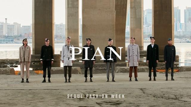 피안(PIAN) | Fall/Winter 2021 | 서울패션위크(SEOUL FASHION WEEK)