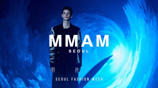 므아므(MAMM) | Fall/Winter 2021 | 서울패션위크(SEOUL FASHION WEEK)