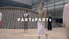 파츠파츠(partsparts) | Fall/Winter 2021 | 서울패션위크(SEOUL FASHION WEEK)