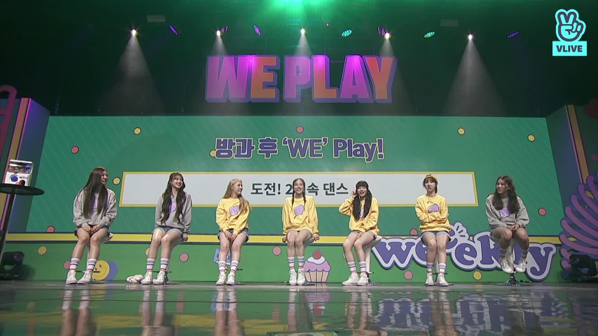 [Replay] Weeekly(위클리) 3rd Mini Album [We play] Showcase