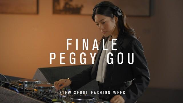 피날레 | 페기구(PEGGY GOU) | Fall/Winter 2021 | 서울패션위크(SeoulFashionWeek)