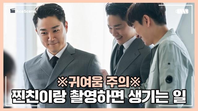 태인호, '시지프스' 촬영 현장 비하인드★