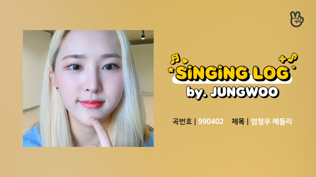 [VPICK! Singing Log] BVNDIT 정우의 싱잉로그🎤🎶 (JUNGWOO's Singing Log)