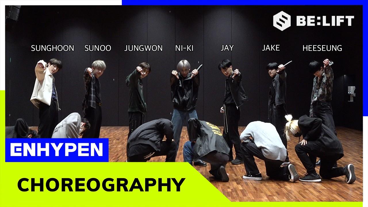 ENHYPEN (엔하이픈) 'Very Good' KCON:TACT 3 Dance Practice