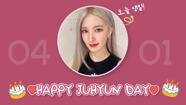 🎂HAPPY JUHYUN DAY🎂