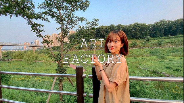ARI Factory V-Log 아리의 호수 나들이 EP.05🌳