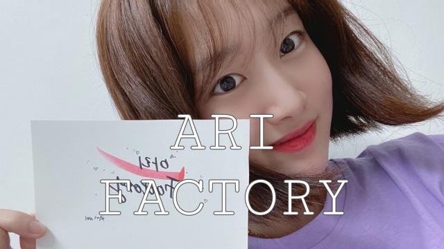 ARI Factory V-Log EP.02🖌