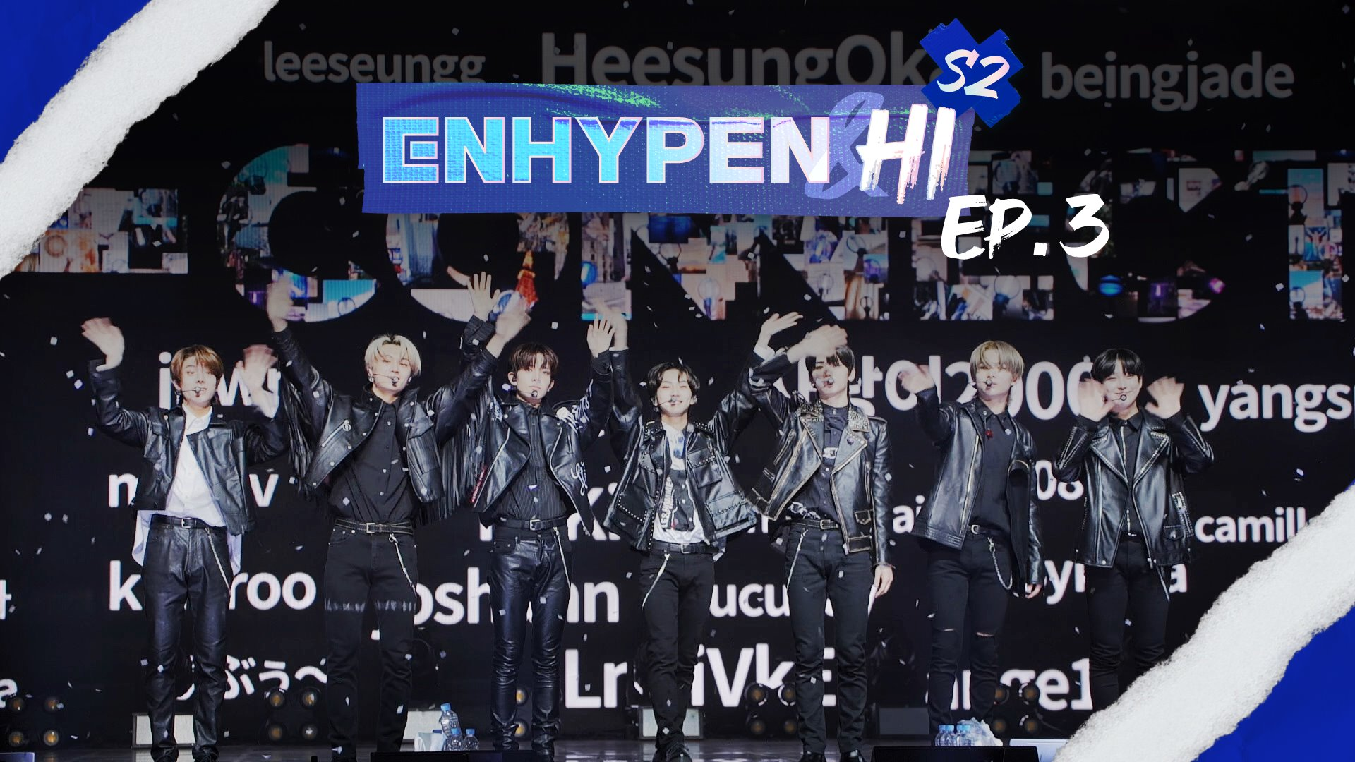 ENHYPEN (엔하이픈) 'ENHYPEN&Hi' Season 2 EP.3