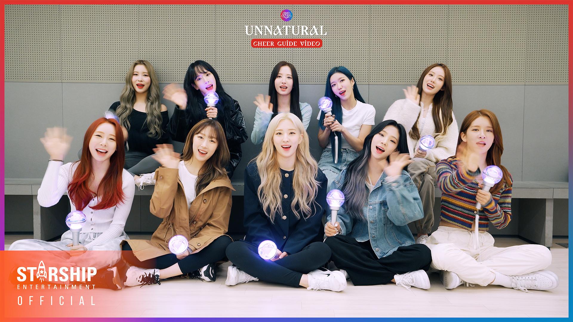 [Special Clip] 우주소녀(WJSN) - UNNATURAL 응원법