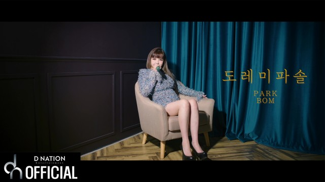 [OFFICIAL] 박봄(PARK BOM) - 도레미파솔 (feat.창모) 가로 LIVE