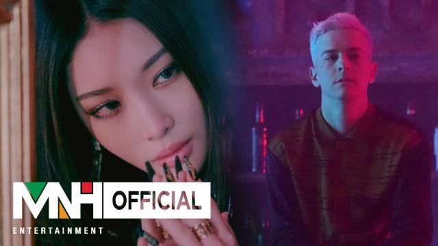 CHUNG HA 청하 X Guaynaa 'Demente (Spanish Ver.)' MV