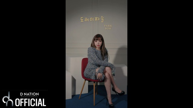 [OFFICIAL] 박봄(PARK BOM) - 도레미파솔 (feat.창모) 세로 LIVE