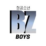 청공소년 (Bz_Boys)