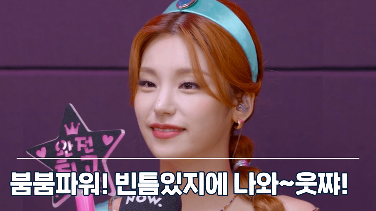 "ITZY(있지) ""bㅣㄴ틈있지"" EP.13 Highlight : GUESS WHO is the special guest?"