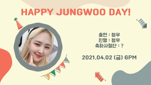 🎂HAPPY JUNGWOO DAY(with ?)🎂