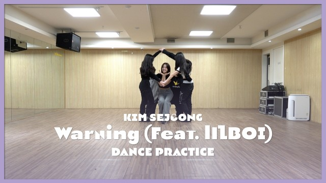 김세정 - 'Warning (Feat. lIlBOI)' Dance Practice Video