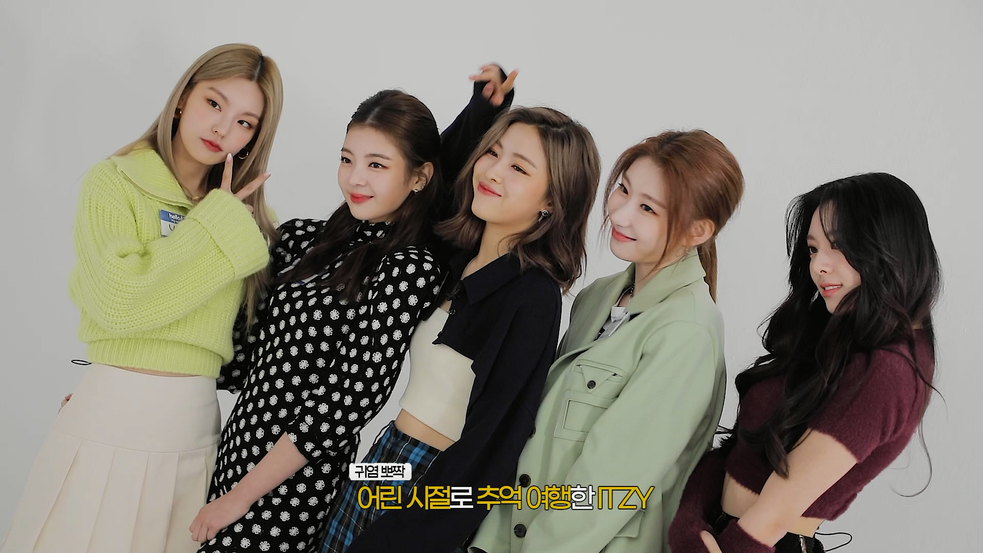[ITZY?ITZY!(있지?있지!)] EP70. Boys and Girls랑 있지!